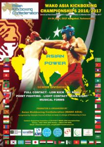 Asian KB Champ 2016-2017